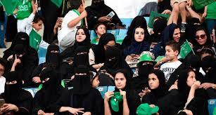 feminismo, mujeres en lucha, arabia saudi, mujeres, futbol, supercopa, españa